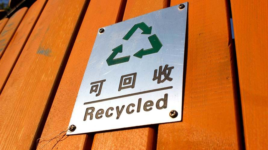 recycling_sign-in-china_shutterstock.jpg